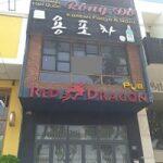 469 Tran Hung Dao 0985210303 Commercial space near Dragon bridge